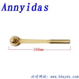 安易达思防爆换向棘轮扳手 铜质棘轮省力扳子生产厂家
