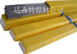 林肯锦泰MIG-309不锈钢焊丝 ER309