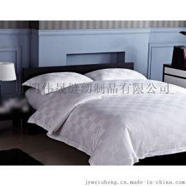 酒店床上用品缎格绸四件套全棉(WS-2016020)