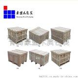木包裝箱廠家生產黃島區託盤膠合板木箱 工廠直銷價格便宜