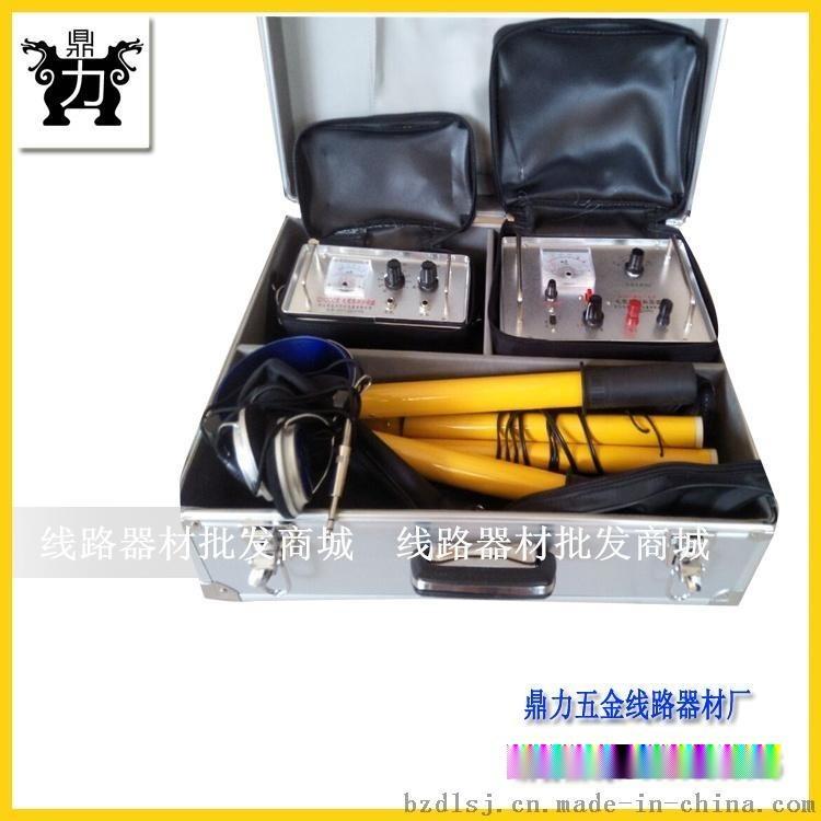 鎧裝電纜故障探測儀 QTQ-02電纜探測儀 廠家包郵