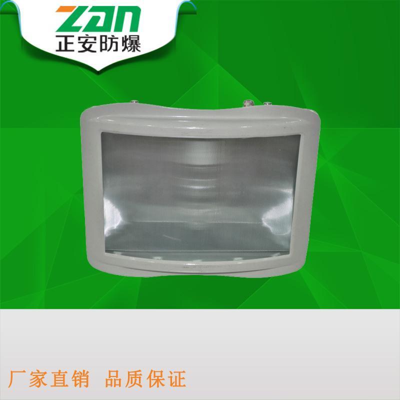 海洋王NSE9720A(B)應急燈防眩通路燈