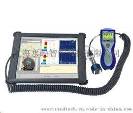 ipad动平衡仪 动平衡检测仪 风机动平衡 电机动平衡