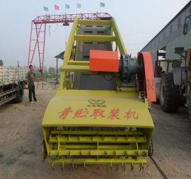 售金农9Q-1600X6型青贮取料机/取料机生产厂家金农取料机取料速度快/取料机销售/金农取料机价格合理