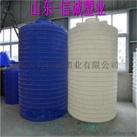 白色熟料15吨pe塑料储罐15立方塑料水箱