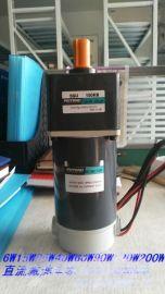 12V直流调速电动机/12伏直流变速电动机