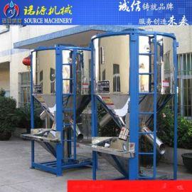 南京搅拌罐 塑料颗粒立式搅拌机 加热混料机 诺源好品质
