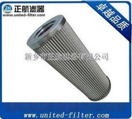 JCAJ009  杭州滤油机滤芯
