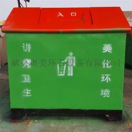 垃圾箱 户外垃圾桶 环卫垃圾桶 大垃圾箱 新材垃圾箱 厂家批发