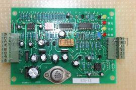 HSCDON1智能控制板