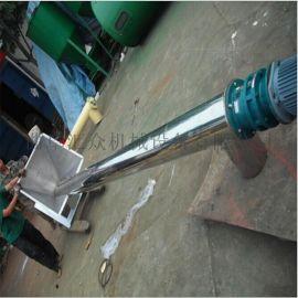 昆山化工厂用螺旋上料机 吸粉料螺旋上料机