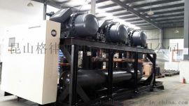 螺杆式冷水机冷冻机,昆山制冷设备厂家