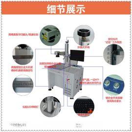 卡槽二维码激光打标机导电位激光刻字机背光板二维码激光镭射机