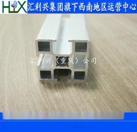重庆自动化设备汇利兴供应4040工业铝合金型材、铝材