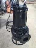高效煤渣泵(ZSQ)