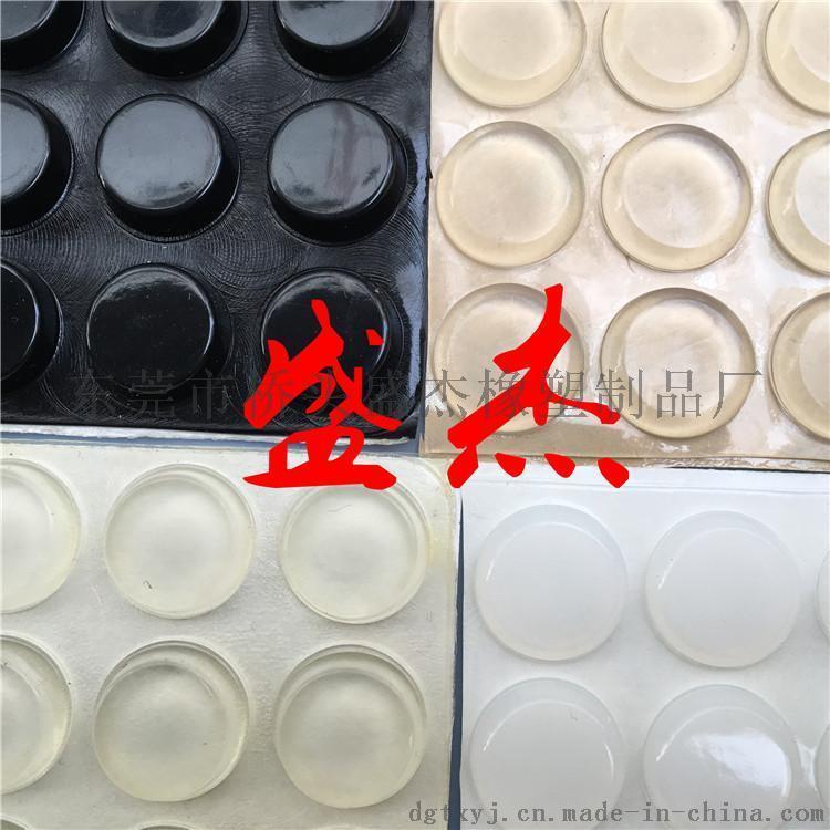 平頭透明防滑膠墊, 方形矽膠防滑墊, 自粘橡膠墊