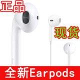 apple5代耳機