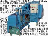 青岛48A-JB最型产品脚手架钢管螺旋补偿调直除锈刷漆机