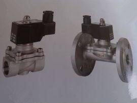 二位二通全不锈钢电磁阀,水液阀 蒸汽阀