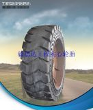 30装载机实心轮胎17.5-25