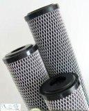20寸碳纖維濾芯