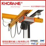 科尼柱式旋臂吊,懸臂起重機,科尼電動葫蘆及德馬格環鏈電動葫蘆