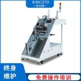全自動sop燒錄機管裝測試機KU8000