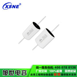 缓冲器,高频谐振电容器CRA 0.1~0.35uF/700VAC