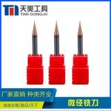 厂家直销 硬质合金刀具 整体钨钢 合金微径铣刀 支持非标订制