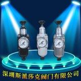 廠家直銷閥門QTY銅合金空氣過濾減壓閥 螺紋連接質保一年