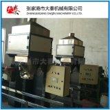 全自動供料混合輸送系統、塑料混合機中央供料計量系統