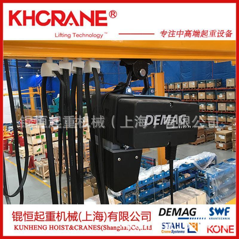 原裝進口125kg德馬格電動葫蘆0.5t德馬格電動葫蘆250kg固定式配件