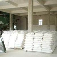 轻质碳酸钙粉