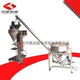 【厂家】半自动瓶装 罐装巴西咖啡粉定量灌装机 广州中凯包装机械