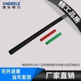 電纜附件1KV熱縮二芯電纜中間接頭低壓電纜頭