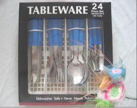塑料不锈钢组合餐具套装(303)