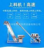 供应不锈钢粉体提升机 螺旋粉剂上料机 粉末定量螺旋上料机器设备