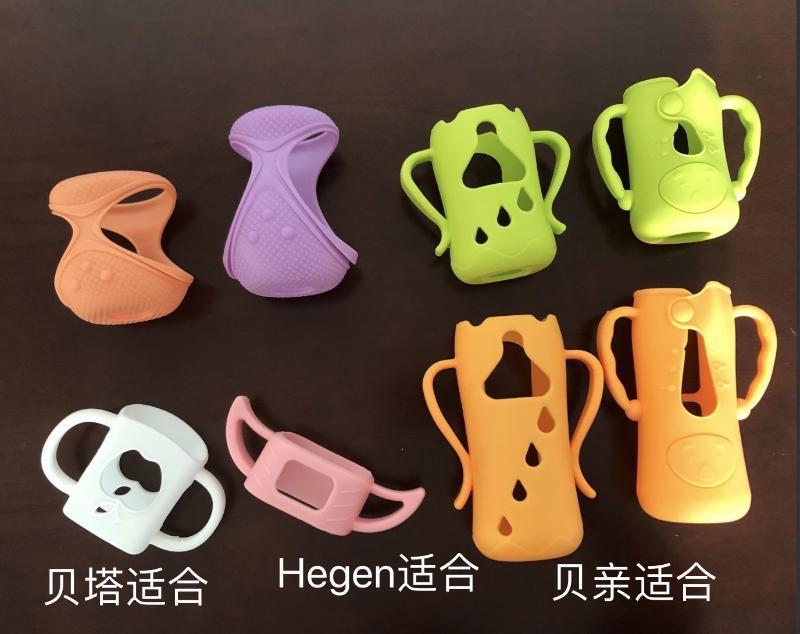 通用奶瓶硅胶保护套 防摔套 奶瓶配件