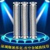 訂製KF真空不鏽鋼波紋管304 耐高溫金屬波紋管 彈性元件KF15 25