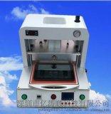 深圳液晶真空贴合机 触摸屏压屏机 oca干胶贴合机