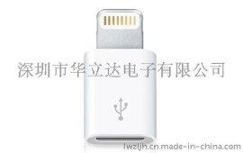 Iphone5转MIC转接头