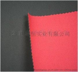 运动护具面料黑色SBR复合红色尼龙佳积布