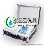 四川便携式三参数速测仪6B-800A