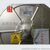 供應芯聯CL6562-SOP8原裝正品質量保證