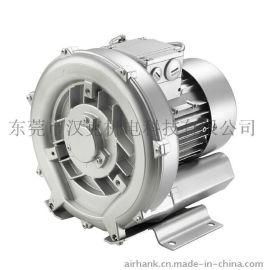 厂家直销hank高压风机高压鼓风机旋涡气泵