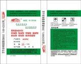 HYPC-8聚羧酸混凝土防凍劑