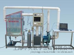 JYDQ-88-2数据采集烟气脱硫设备(透明有机玻璃)