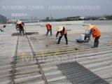 美莎金屬屋面維護翻新10年品質保證大量外企案例