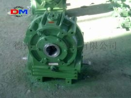 SCW系列轴装式蜗轮蜗杆减速机——东迈**专业