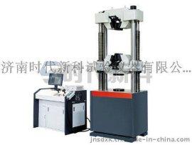 济南时代新科WEW-1000B微机屏显液压  试验机  100吨两立柱  试验机